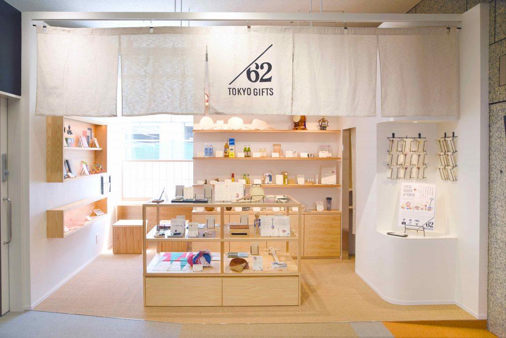 東京都62区市町村、それぞれを代表する特産品が勢ぞろい!東京の特産品販売店「TOKYO GIFTS 62」がオープン